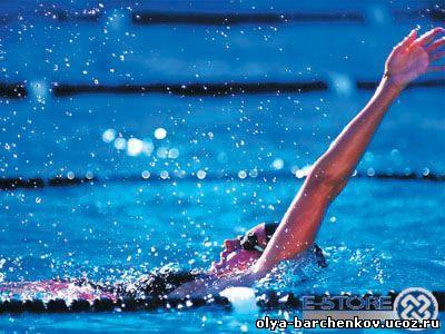 Мой заплыв