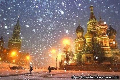 Первый снег на Арбате